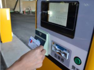 ハートのカード(診察券)は駐車券として使用できます